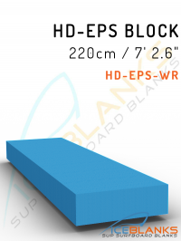 HD-EPS Block 220cm