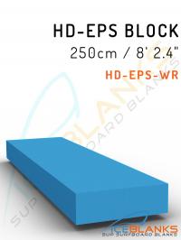 HD-EPS Block 250cm